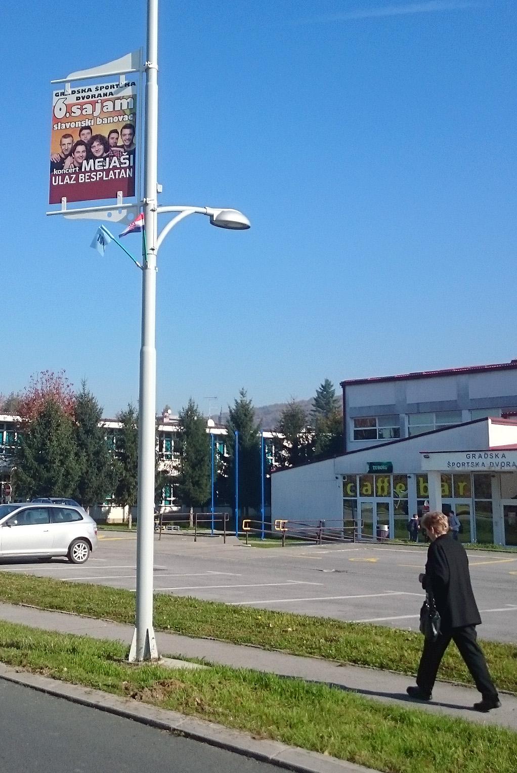 Muzej Pakrac